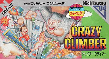 Image for Crazy Climber