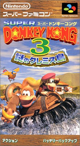 Image for Super Donkey Kong 3: Dixie Kong's Double Trouble