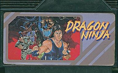 Image 1 for Dragon Ninja