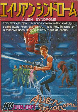 Image 1 for Alien Syndrome
