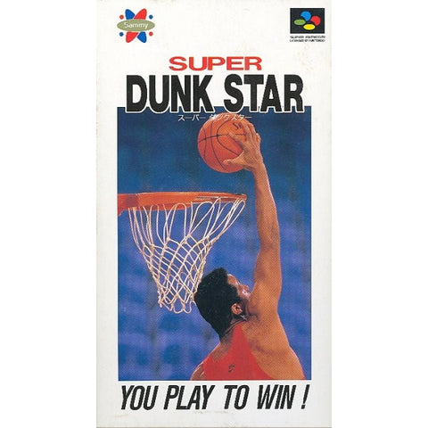 Image for Super Dunk Star
