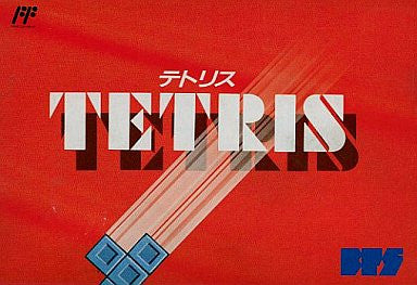 Image 1 for Tetris