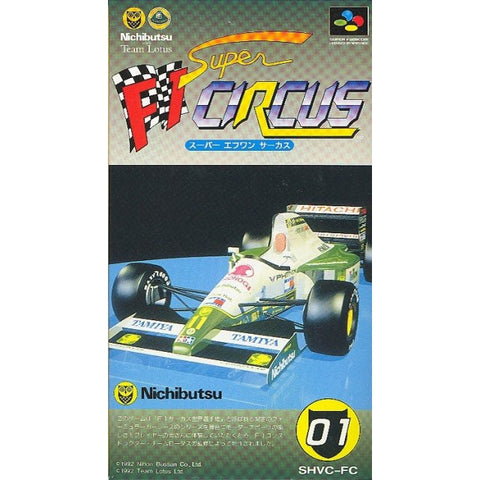 Image for Super F1 Circus