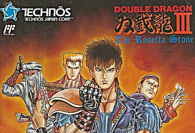 Image for Double Dragon III: The Rosetta Stone