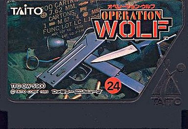 Image for Operation Wolf: Take no Prisoners