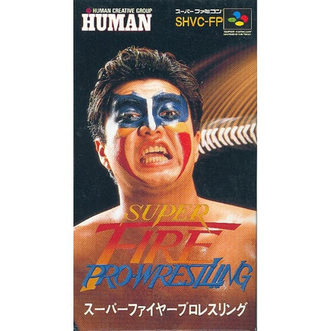 Image for Super Fire Pro Wrestling