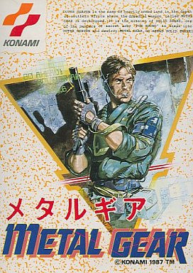 Image 1 for Metal Gear