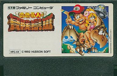 Image for Adventure Island 3