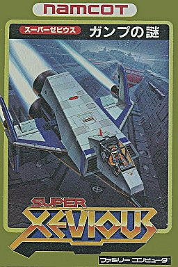 Image 1 for Super Xevious: Gump no Nazo