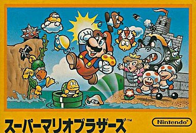 Image for Super Mario Bros.