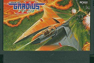 Image for Gradius II
