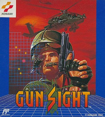 Image for Gunsight