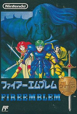 Image for Fire Emblem Gaiden