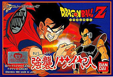 Image 1 for Dragon Ball Z: Kyoushuu! Saiyajin