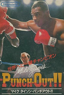 Image for Mike Tyson's Punch-Out!!