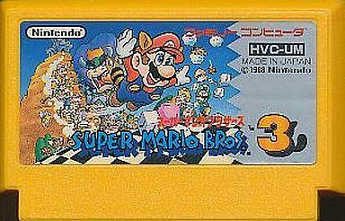 Image for Super Mario Bros. 3