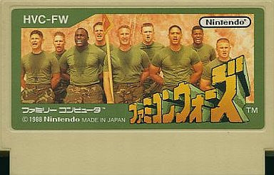 Image 1 for Famicom Wars