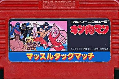 Image 1 for Kinnikuman: Muscle Tag Match