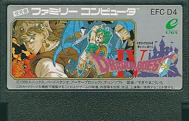 Image 2 for Dragon Quest IV: Michibikareshi Monotachi