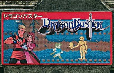 Image for Dragon Buster