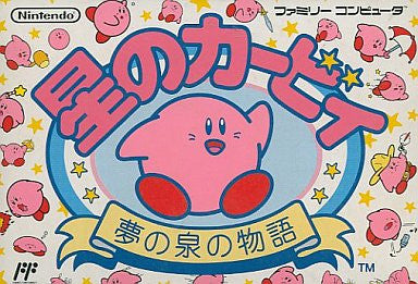 Image for Kirby's Adventure