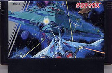 Image for Gradius