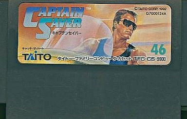 Image for Captain Saver