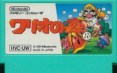 Image for Wario no Mori