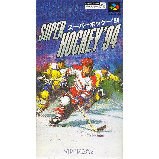 Image 1 for Super Hockey '94