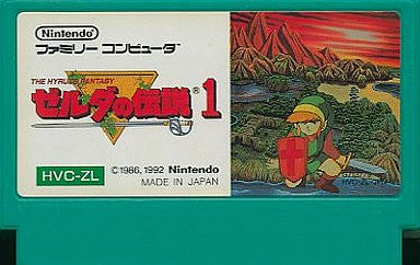 Image for Zelda no Densetsu 1: The Hyrule Fantasy