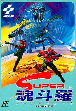 Image for Super Contra