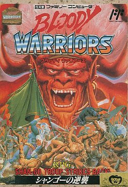 Image for Bloody Warriors: Shango no Gyakushuu