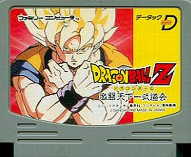 Image 1 for Dragon Ball Z: Gekitou Tenkaichi Budoukai [Datach Bundle Set]