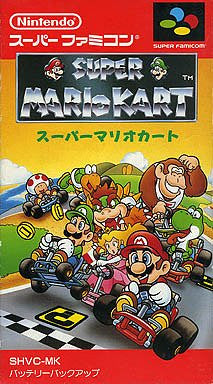 Image 1 for Super Mario Kart