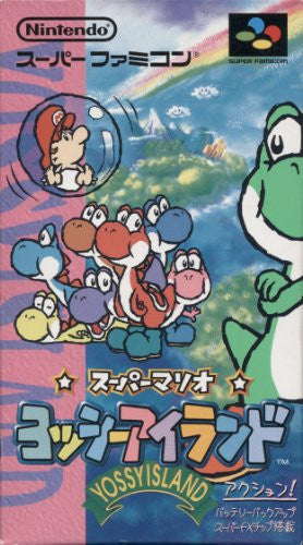 Image 1 for Super Mario World 2: Yoshi's Island