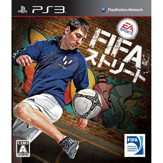 Image 1 for FIFA Street