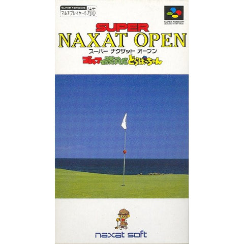Super Naxat Open: Golf de Shoubu da! Dorabocchan