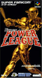 Thumbnail 1 for Super Power League