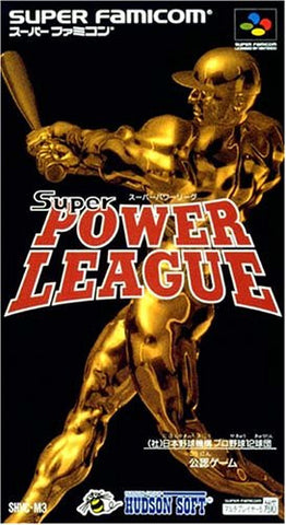 Image for Super Power League