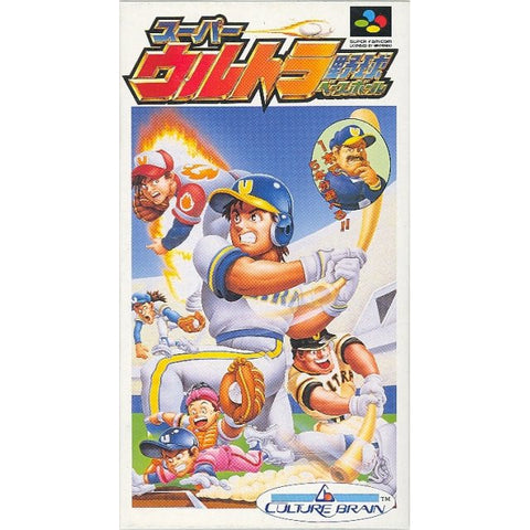 Image for Super Ultra Baseball