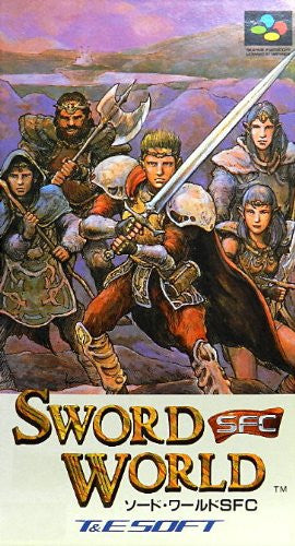 Image 1 for Sword World SFC