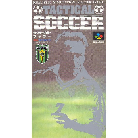 Image for Tactical Soccer