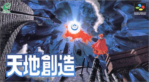 Image for Terranigma