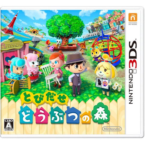 Animal Crossing New Leaf Tobidase Doubutsu no Mori