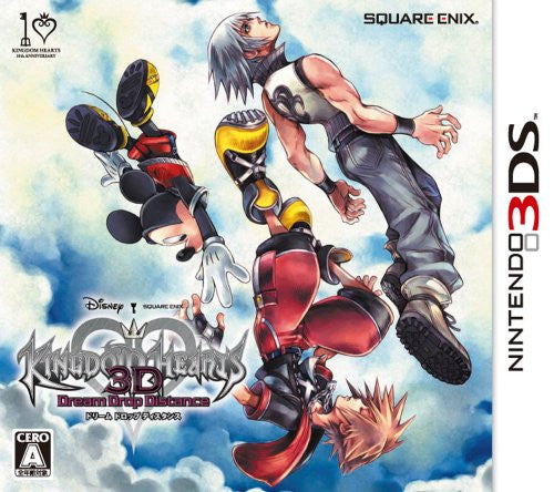 Image 1 for Kingdom Hearts 3D: Dream Drop Distance [Regular Edition]