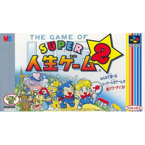 Image for The Game of Life: Super Jinsei Game 2