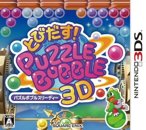 Image for Tobidasu! Puzzle Bobble 3D