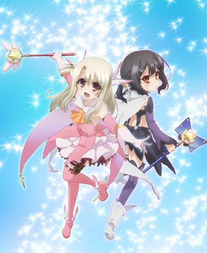 Image 1 for Prisma Illya [Limited Edition]