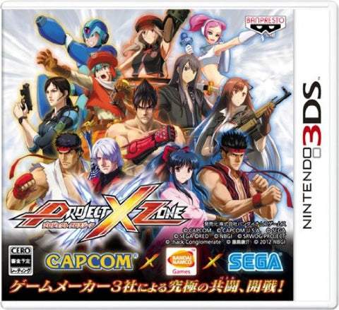 Image for Project X Zone