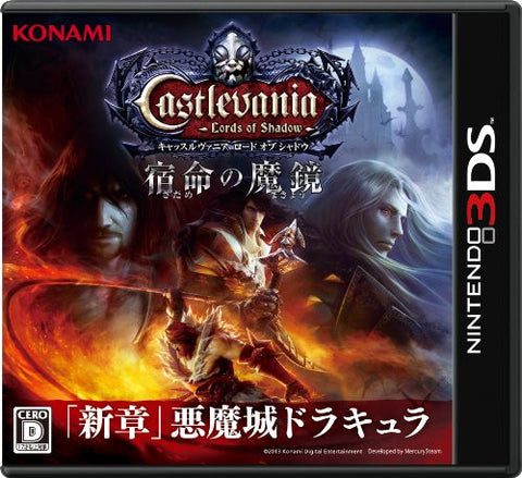 Image for Castlevania: Lords of Shadow - Shukumei no Makagami